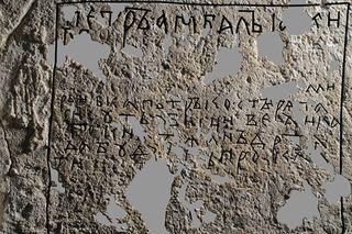 Russia church inscription