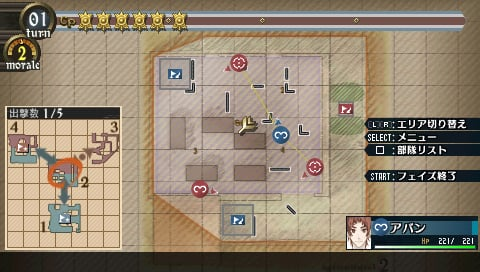 Valkyria Chronicles 3 Could Be On PS3, Valkyria Chronicles 2 Has Multiplayer #9651