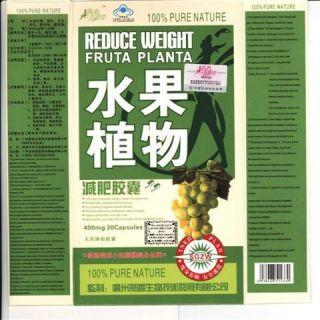 fruta-planta-recall-b-110103-02