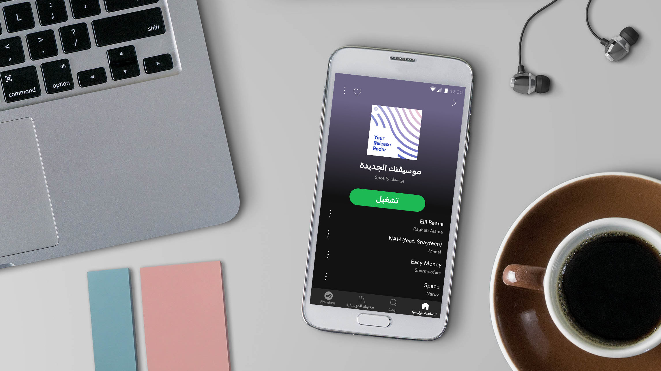 Spotify smartphone app
