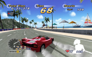 Outrun on PC like it should be.