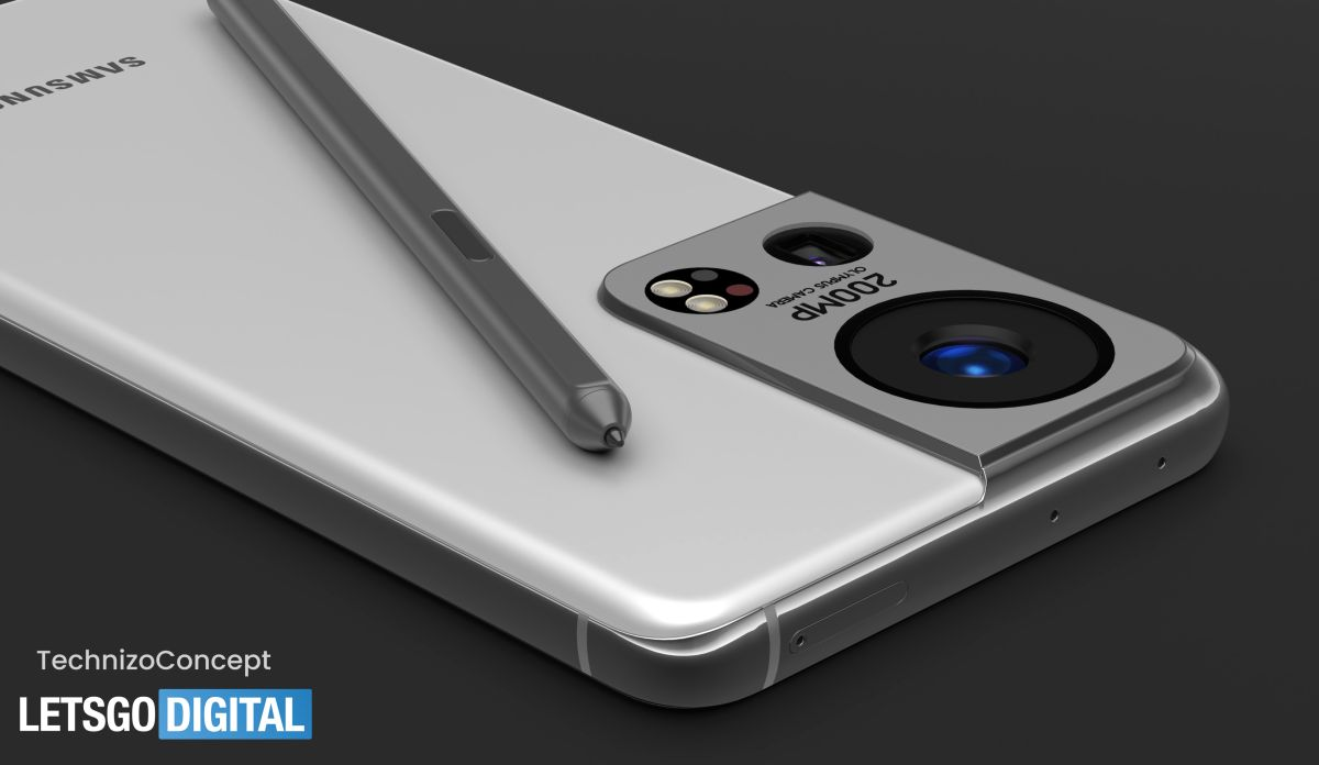 Samsung Galaxy S22 leak just revealed a missing camera feature