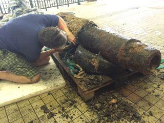 Hong Kong Cannon