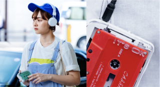 The world's first 5.0 Bluetooth cassette player