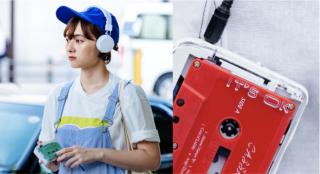 The world's first 5.0 Bluetooth cassette player
