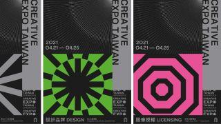 Creative Expo Taiwan identity