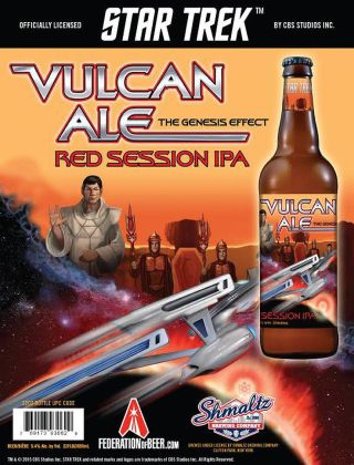 A poster for Vulcan Ale - Genesis Effect, a Red Session IPA