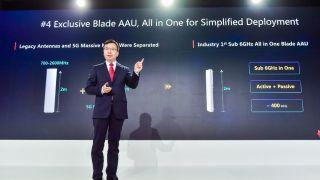 The new Huawei Blade AAU antenna.