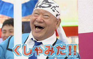 Japandemonium on ITV