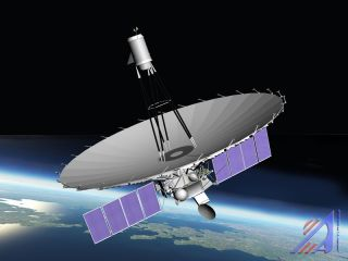 Russia's Spektr-R Space Radio Observatory