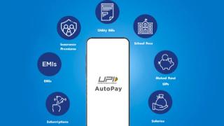 UPI gateway