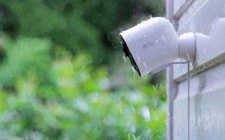 Best outdoor security cameras