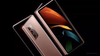 Samsung Galaxy Z Fold 2 information