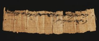 The rare papyrus from the time of the First Temple, or the seventh century B.C.