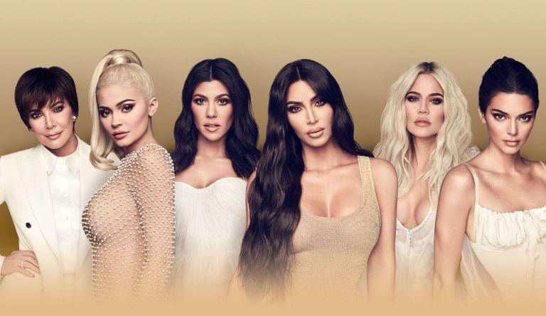 Keeping Up With the Kardashians on E! final season