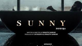 Promotional still of Malayalam film Sunny