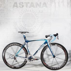 Astana Trek