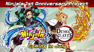 Banner teases the new event, which kicks off on July 19