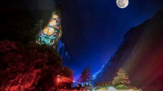 Christie projection mapping in Guangwu Mountain Dreamscape