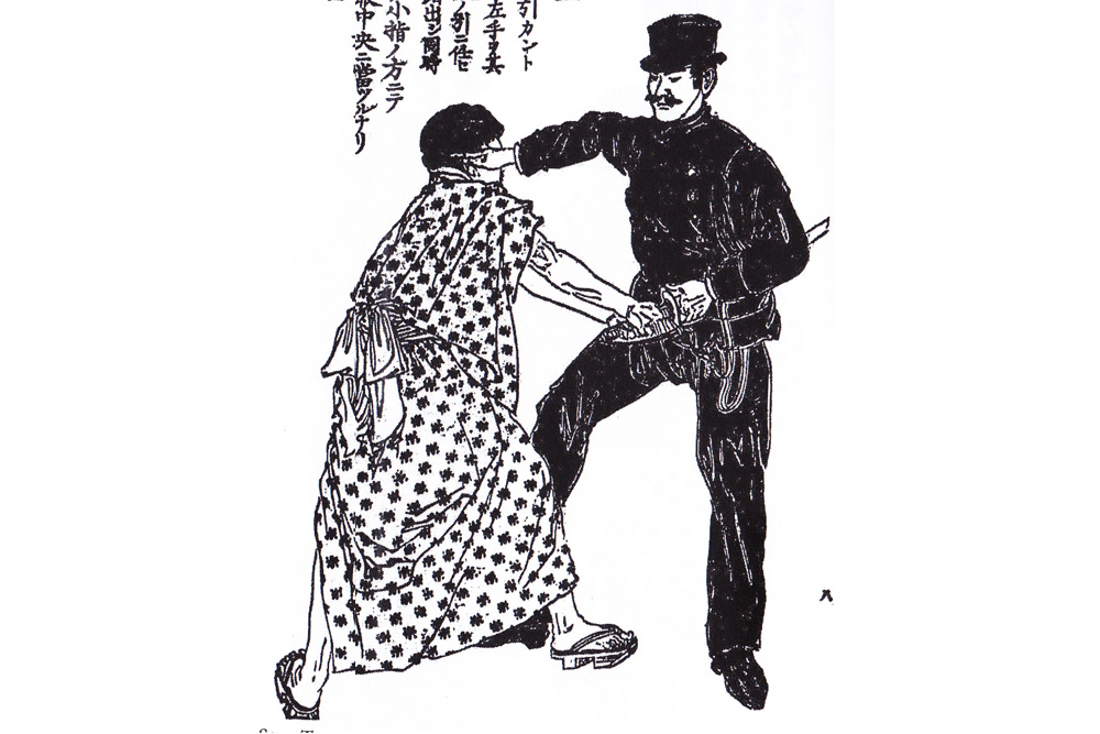 Photos: 19th-Century Martial Arts for Cops | Live Science