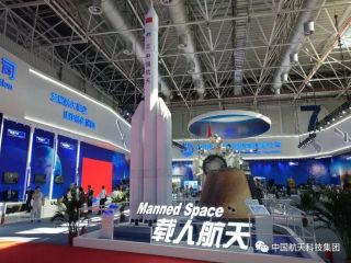 Model of the new launch vehicle for human spaceflight on display in Zhuhai in 2018.