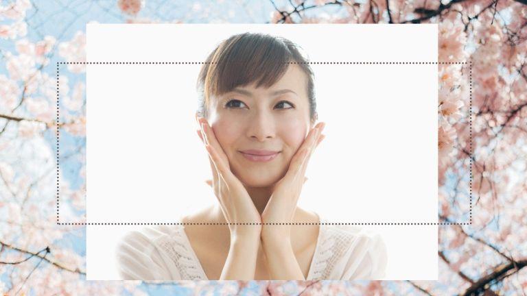 Japanese skincare main