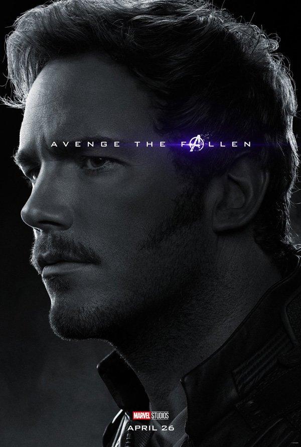 Avengers: Endgame #2477189