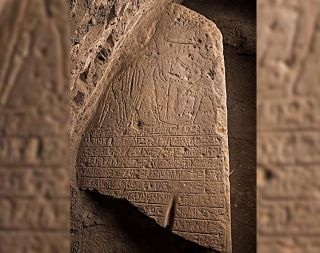 Part of one of the inscriptions found at Kom Ombo, a temple in southern Egypt. The image at the top of the inscription appears to show the king Seti I with the gods Horus and Sobek.
