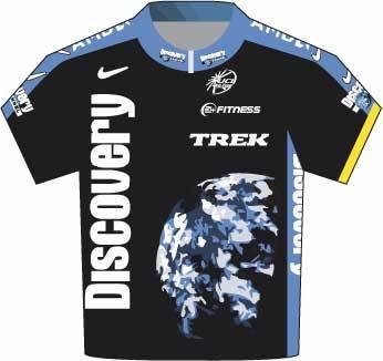 Tour de France 2007 Discovery jersey
