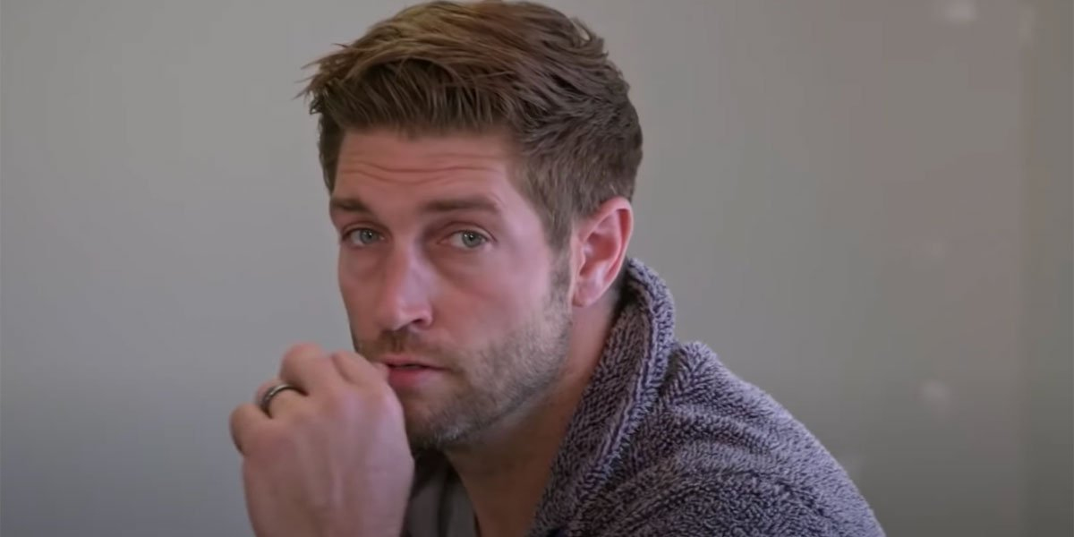 Jay Cutler screenshot Very Cavallari