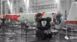 Zhuque-1 launch vehicle