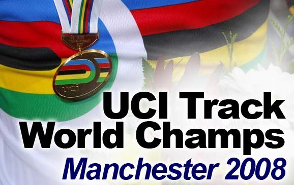 Track World Champs logo 2