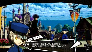 Persona 5 Royal: Release date, trailers, new features and everything you need to know