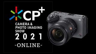 CP+ 2021