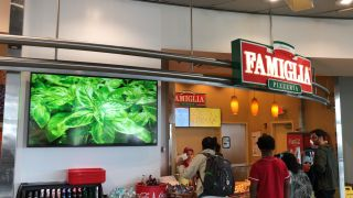 Netipbox Technologies, Areas USA Partner on Digital Signage at Minneapolis International Airport