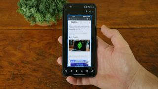 How to take a screenshot on an Android phone