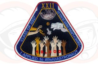 Yuri's Night #BeAnAstronaut Patch