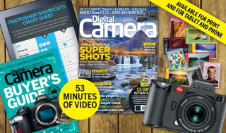 DCam 240 new issue listing image