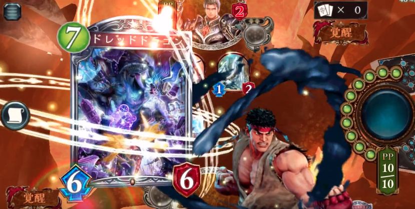 Street Fighter 5 to bring characters to free-to-download