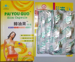 Pai You Guo Supplements