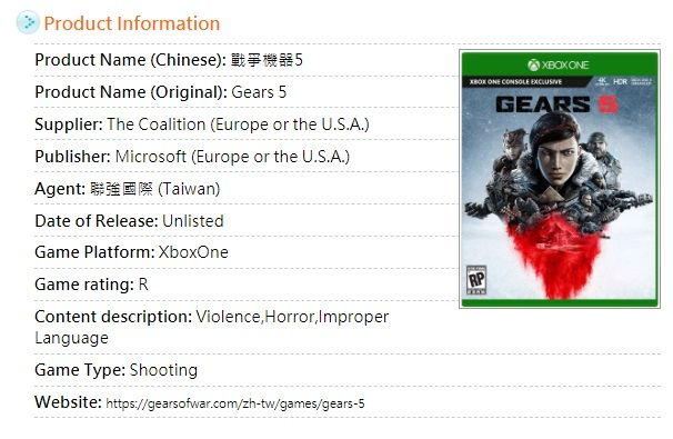 Gears of War 5 leak reveals the box art and maybe even its