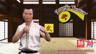 KTSF Kung Fu Theater