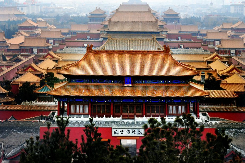 Forbidden City: Home to Chinese Emperors