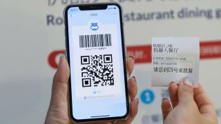 how to scan qr codes ios