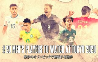 Football isn't a big deal at the Olympics - but Tokyo 2020 is still set to showcase a ton of talent