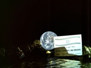 Beresheet lunar lander selfie
