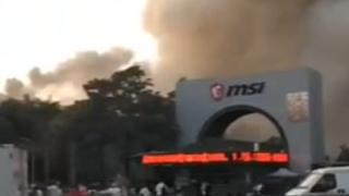 MSI Fire