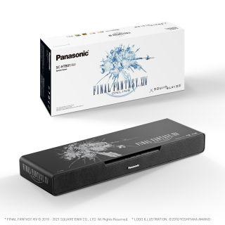 CES 2021: Panasonic unveils Final Fantasy Edition SoundSlayer Dolby Atmos soundbar
