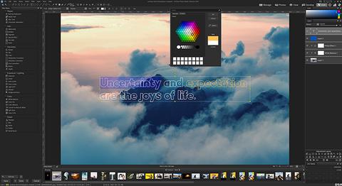Ultimate creative freedom with ACDSee Photo Studio Ultimate 2020