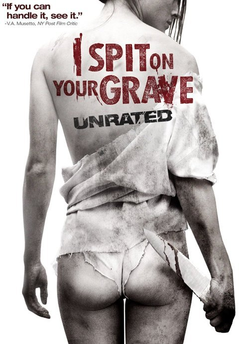 Giveaway: Win Both Versions Of I Spit On Your Grave #16004
